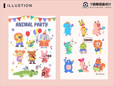 ANIMAL PARTY ui logo flower love life design illustration