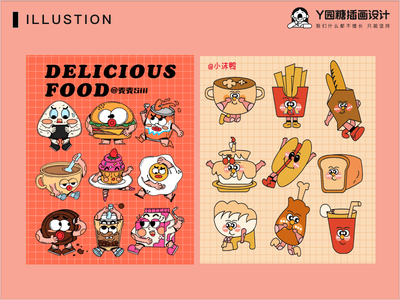DELICIOUS FOOD ui logo love life design illustration