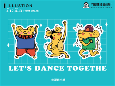 DANCE TOGETHER ui logo life design illustration