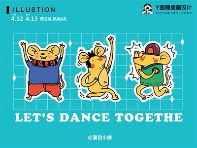 DANCE TOGETHER ui logo life design illustration