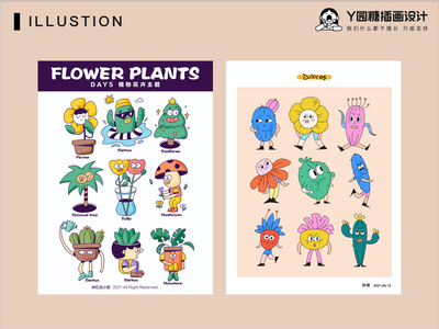 植物花卉 ui forest flower love life design illustration
