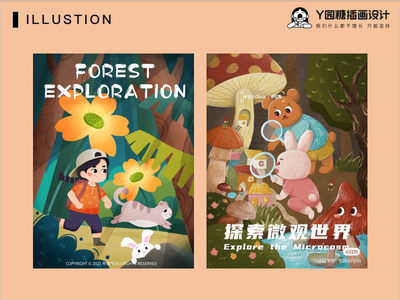 探索微观世界 boy forest flower girl love life design illustration