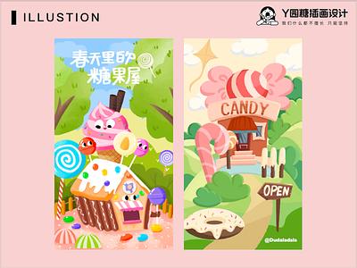 春天里的糖果屋 forest flower life design illustration