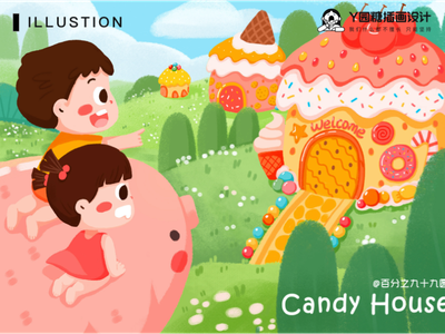 CANDY HOUSE food boy forest flower girl life design illustration