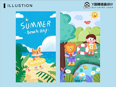夏日海滩 boy forest flower girl life design illustration
