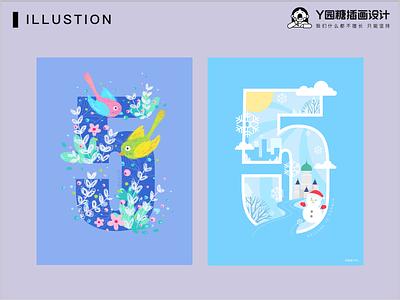 5 logo ui design illustration