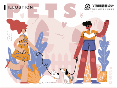 PETS pets ui girl love life design illustration