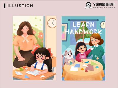 LEARN HANDWORK work girl flower life design illustration