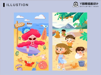 海边嬉戏 game sea boy ui flower girl love life design illustration