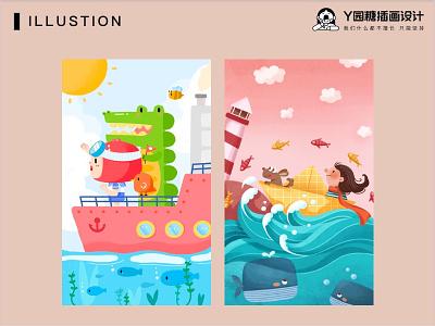 航海计划 sailing sea ui flower girl love life design illustration