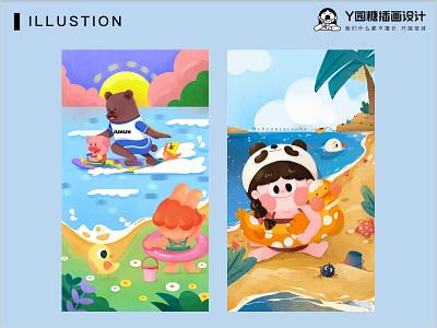 海滩玩耍 surfing game beach ui life design illustration