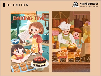 BAKING TIME baking food girl life design illustration