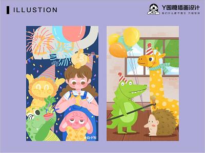 节日快乐 festival animal ui flower girl love life design illustration