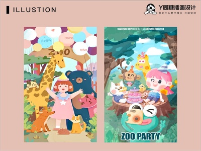 ZOO PARTY party animal ui flower girl love life design illustration