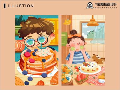 烘焙时光 food baking ui flower girl love life design illustration