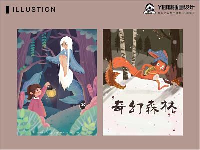 奇幻森林 forest ui flower girl love life design illustration