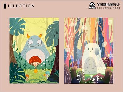 森林精灵 elves forest ui flower life design illustration