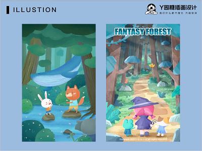 FANTASY FOREST forest flower life design illustration