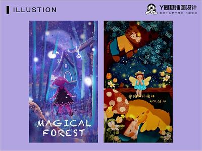 森林中的精灵 fantasy flower life design illustration