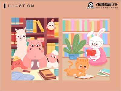 动物图书馆 book ui flower life design illustration