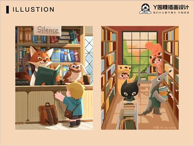 Animal library ui life design illustration