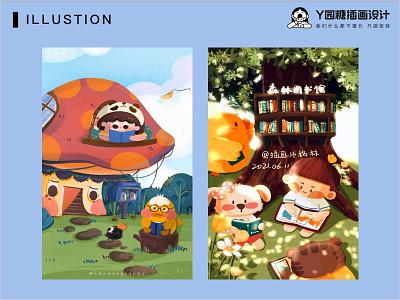 森林图书馆 library book forest ui life design illustration