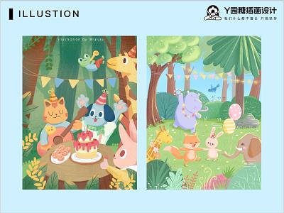 动物派对 party ui flower life design illustration