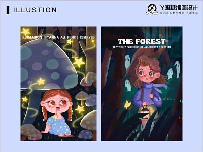THE FOREST forest ui flower girl life design illustration