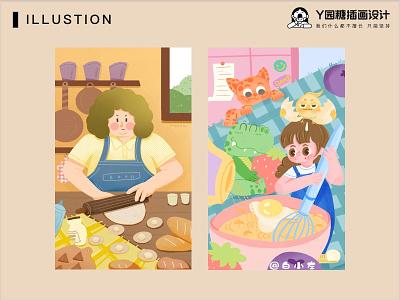 COOKING cooking ui flower life design illustration
