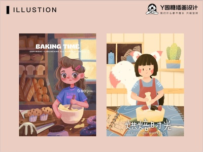 BAKING TIME baking ui love girl life design illustration
