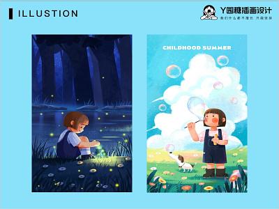 儿童的夏天 summer flower girl love life design illustration