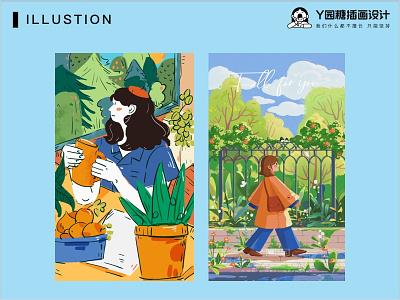 出游 flower girl love life design illustration