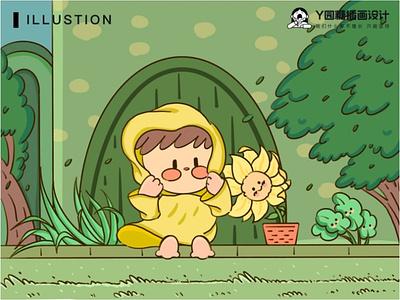 起风了 wind flower love life design illustration