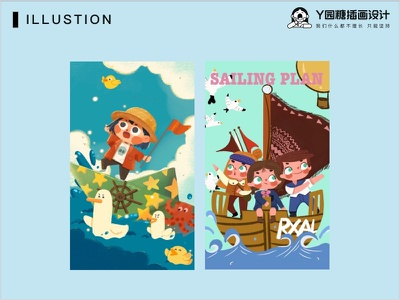 SAILING PLAN sailing flower girl love life design illustration