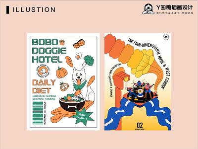 Daily Diet daily deit life love design illustration