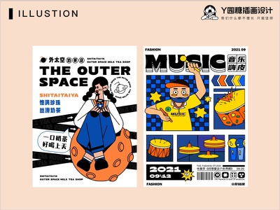 MUSIC outer space music love life design illustration