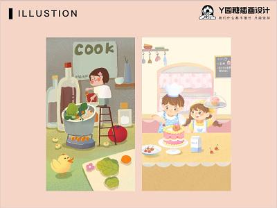 Cooking cook flower love life design illustration