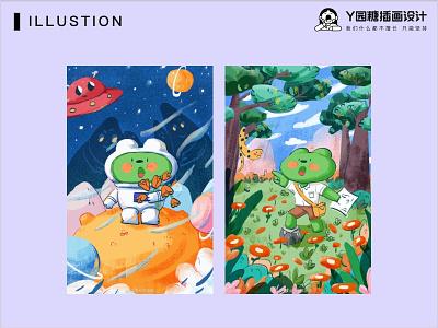 青蛙探险记 adventure frog life design illustration