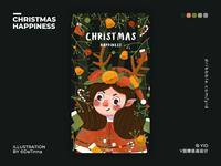 Christmas Happiness
