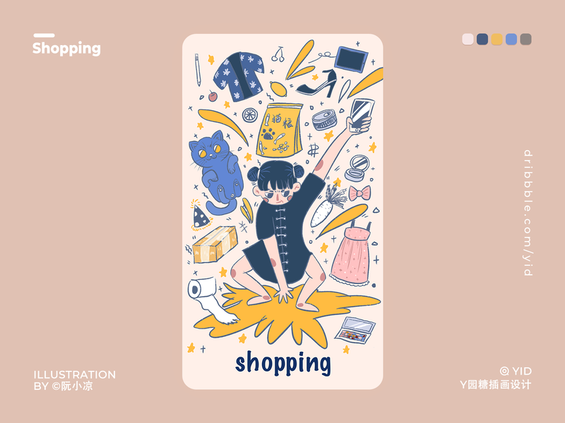 Shopping illustration