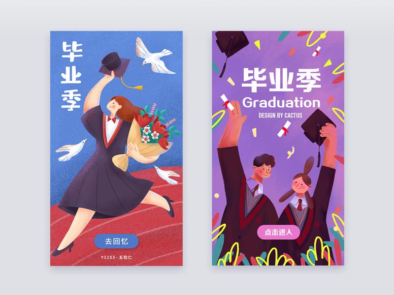 Graduation student illustration