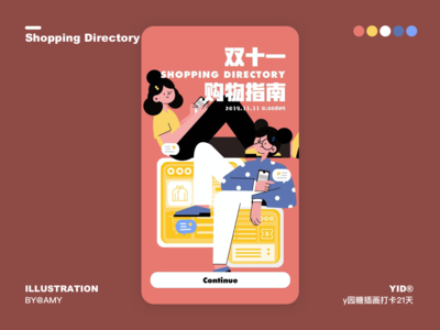 Shopping Directory