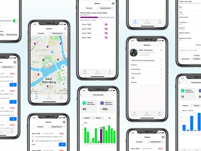 Courier App ios account stats route delivery courier courier app 2020 figma uidesign app ui design