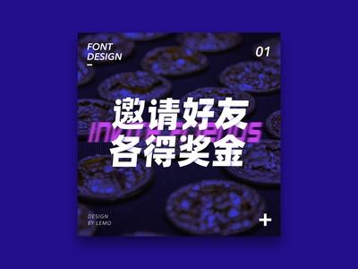 Font design-01