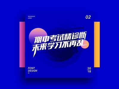 Font design-02