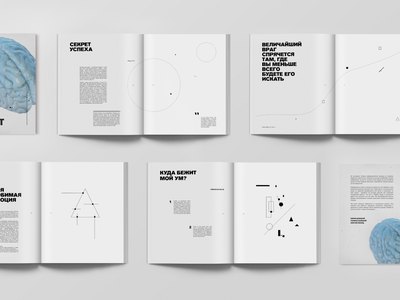 """Book design and identity for """"Brain Restart"""" minimal minimalist swiss design posterdesign graphic design brand typography poster solonskyi books booklet booking identity book cover"""