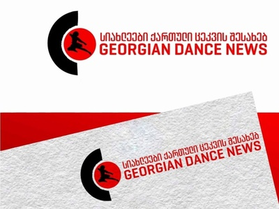 GEODANCE.GE- Georgian Dance News
