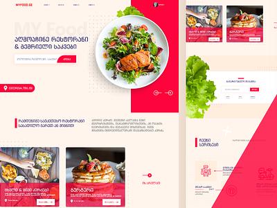MYFOOD.GE LANDING PAGE web design web logo design