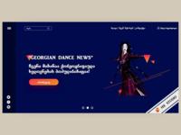 Georgian Dance News ვებ_დიზაინი