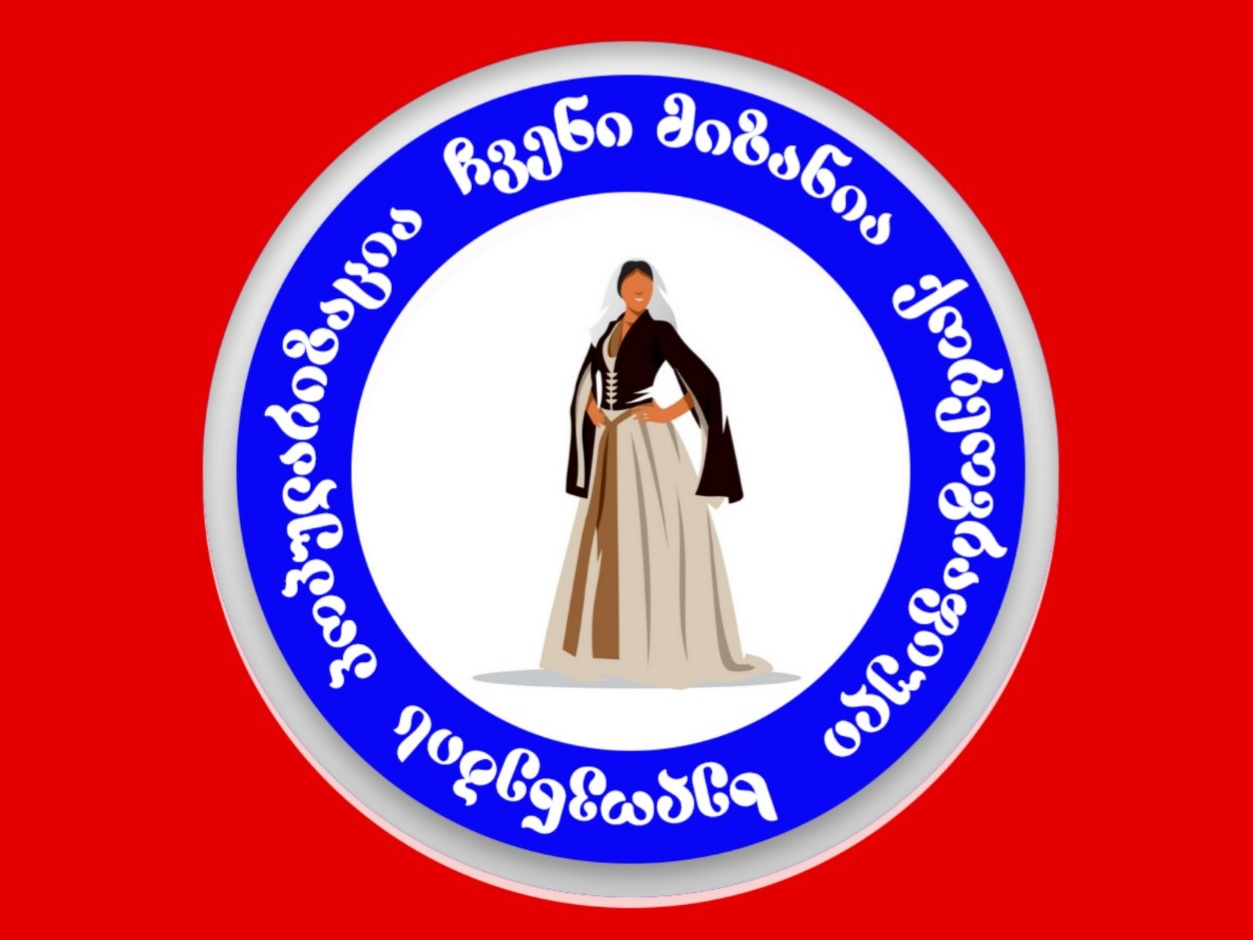 """""""Georgian Dance News"""" ლოგო branding georgia logo ქართული"""